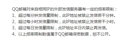 批量筛选QQ邮箱是否开通工具有什么用?邮件群发经验分享